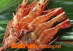 果蔬百科虾